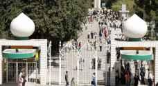 قبول ٣٠ ألف طالب وطالبة في الجامعات الرسمية