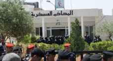أمن الدولة تواصل النظر بـ ٢١ قضية إرهابية