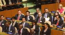 الملك يترأس وفد الأردن في اجتماعات الدورة الثانية والسبعين للجمعية العامة للأمم المتحدة