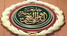 الجامعة العربية تطالب الصليب الأحمر بالتدخل لرفع المعاناة عن الفلسطينيين