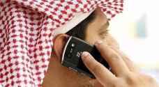 السعودية ترفع حجب المكالمات عبر الإنترنت