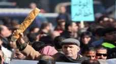 النقابات العمالية تحذر من موازنة ٢٠١٨ وتطالب بـ 'حكومة رجال دولة لا موظفين'