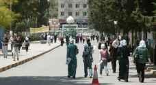 التعليم العالي يجيز تعيين نائب رئيس جامعة 'غير أردني' ويمنح صفة الضابطة العدلية لأفراد الأمن الجامعي
