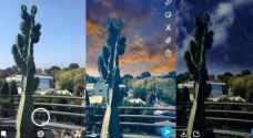 جديد سناب شات.. صور للسماء في النهار وكأنها في الليل