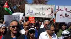 مسيرة رافضة لاتفاقية الغاز في عمان: 'غاز العدو مذلة'  ..صور