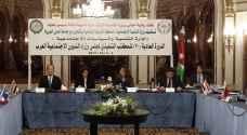 انطلاق أعمال الدورة ٧٠ لمجلس وزراء الشؤون الاجتماعية العرب