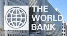 البنك الدولي: التحويلات المالية للدول الفقيرة ستشهد زيادة العام الحالي