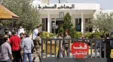 هل يحاكم أكبر 'حرامي كهرباء في الأردن' أمام أمن الدولة؟