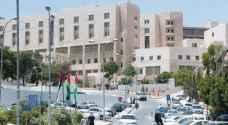 ضبط مطلوب بحوزته حشيش ومخدرات بمستشفى البشير الحكومي