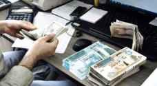 جميع بنوك المملكة تفاجئ المقترضين الأردنيين برفع أسعار الفائدة