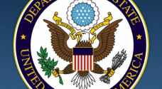 أميركا: ١٢ مليون دولار لمن يرشد عن مسؤولين بحزب الله
