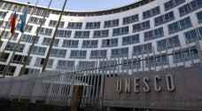 الولايات المتحدة تعلن انسحابها من 'اليونسكو'