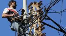 وفاة عامل كهرباء اثر سقوطه عن عامود ضغط
