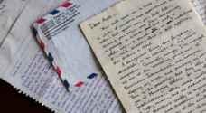 نشر رسائل حب 'محرجة' من أوباما لعشيقته الأولى