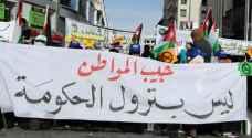 نقابات وجمعيات: نرفض فرض ضرائب على قطاعات غذائية وزراعية