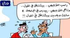 الأعلى للسكان: السوريون خفضوا ثقافة العيب لدى الأردنيين