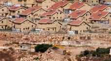 الخارجية الفلسطينية تدين التسارع الاستيطاني بالأراضي المحتلة