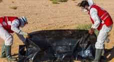 العثور على جثث ٣٦ إرهابيا شرق ليبيا