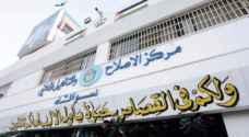 أحداث سجن سواقة: إدانة ٣ رجال أمن وتبرئة ١٠