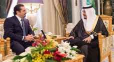الملك سلمان يستقبل رئيس الوزراء اللبناني المستقيل (العربية)