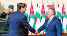 الملك يجري مباحثات مع الرئيس الهنغاري.. صور