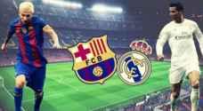 خبر سعيد لبرشلونة قبل الكلاسيكو أمام ريال مدريد