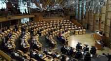إخلاء البرلمان الاسكتلندي بعد الاشتباه في طرود