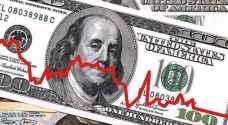 تراجع الدولار تحت ضغط مخاوف تأجيل الإصلاح الضريبي الامريكي