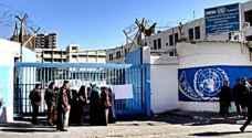 الأونروا لموظفيها في الأردن: لن نستطيع تلبية جميع مطالبكم