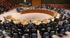مجلس الأمن يصوت الخميس لتمديد التحقيق حول كيمياوي سوريا