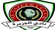نادي الجزيرة يعين مدربا تونسيا لفريق الكرة