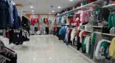 'نقابة التجار': انخفاض أسعار الألبسة بنسبة ٣.٥%