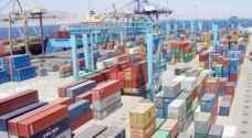 'ميناء حاويات العقبة' ضمن القائمة النهائية لجائزة لويدز