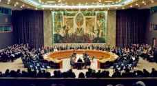 مجلس الأمن يبحث القضية الفلسطينية الاثنين