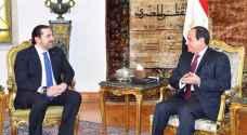 الحريري من القاهرة: سأعود الاربعاء إلى لبنان