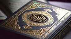 الأردن الثالث عالميا في مسابقة حفظ القرآن الكريم