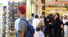 الإمارات تمنح جنسيتها لـ ٣٠٩ من أبناء المواطنات