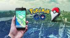لعبة بوكيمون Pokemon Go تسبّبت بحوادث ووفيّات بملايين الدولارات