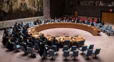 جلسة طارئة لمجلس الأمن الدولي حول كوريا الشمالية