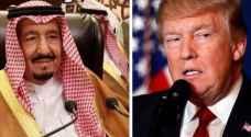الملك سلمان لترمب: نقل السفارة للقدس خطوة خطيرة