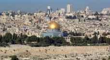 فعاليات حزبية ونقابية تستنكر قرار ترمب نقل السفارة الأمريكية للقدس