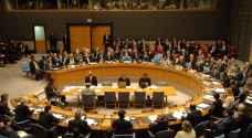 مجلس الأمن يبدأ جلسته حول قرار ترمب بشأن القدس