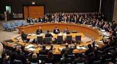 الدول الاوروبية بمجلس الامن يرفضون قرار ترمب ويشيدون بالدور الاردني