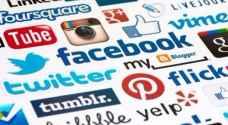 لماذا تجمع شبكات التواصل الاجتماعي بياناتك؟