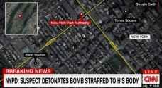 CNN: دافع المشتبه به بتفجير نيويورك 'أعمال الاحتلال الأخيرة بغزة'