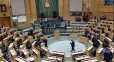 مذكرة قانونية نيابية للرد على قرار إحالة الأردن لمجلس الأمن.. فيديو