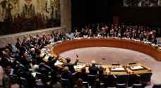 فلسطين ستتوجه للجمعية العامة إذا عارضت أمريكا قرارا بشأن القدس