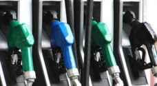 'الطاقة والثروة المعدنية النيابية ' تبحث ارتفاع المشتقات النفطية