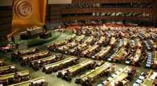 هذه دول العار التي رفضت وامتنعت عن نصرة فلسطين في الأمم المتحدة