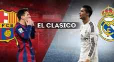 استطلاع رأي: ٥٥% يتوقعون فوز مدريد في كلاسيكو اليوم